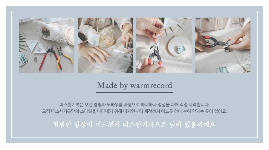 001.handmade%20warmrecord.png